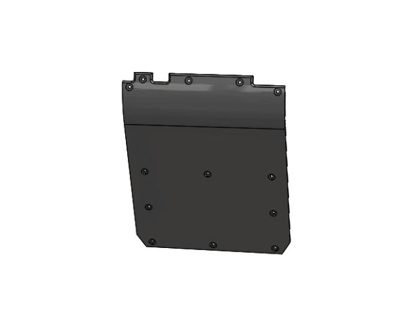 Накладка опорної плити жатки права SD 87536488